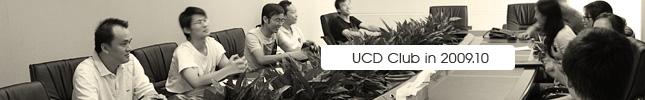 ucdclub10